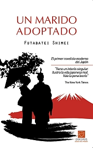 Un marido adoptado