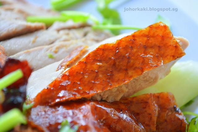 Bukit-Batok-Xiang-Ji-Roast