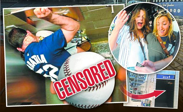 Urban m e s s magazine take me out to the balls game for A bathroom i can play baseball in