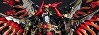 Play Arts Kai Final Fantasy Variant - Bahamut