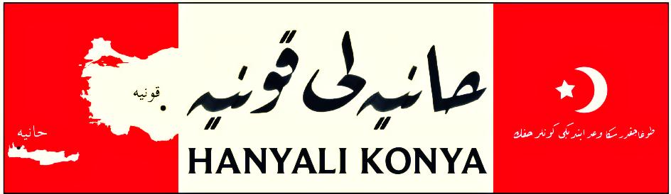 Hanyalı Konya Mecmuası - hanyalikonya.com