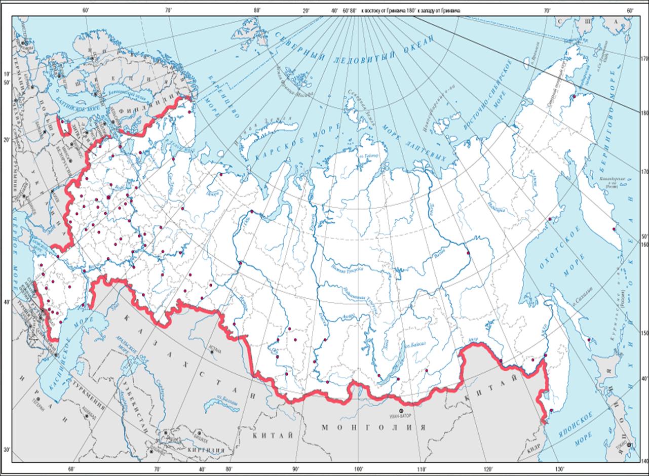 Атлас и Контурная Карта по Истории 5 Класс ГДЗ
