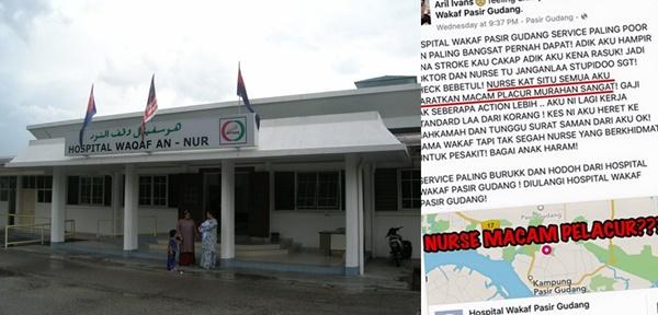 Hospital Wakaf Pasir Gudang Service Paling Poor Dan Paling Bangsat Pernah Dapat!