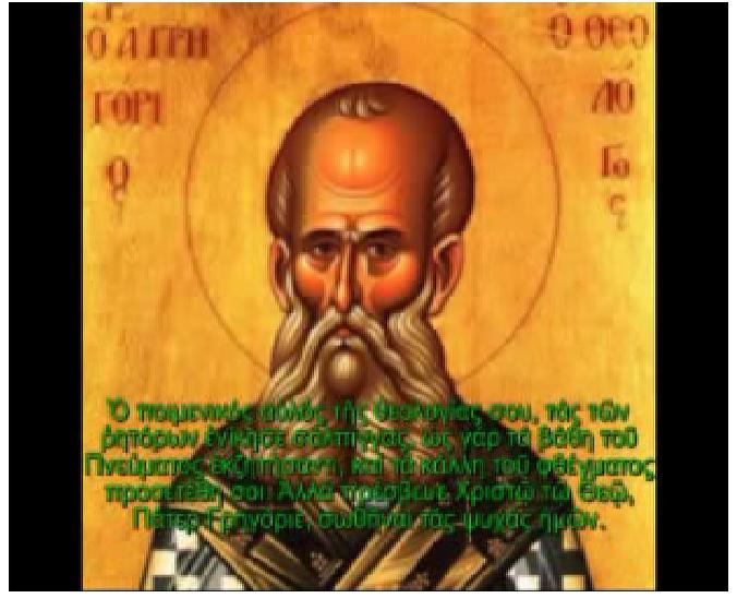 http://ebooks.edu.gr/modules/ebook/show.php/DSGYM-C117/510/3330,13430/extras/html/kef3_en16_Ag_Grigorios_Theologos_popup.htm