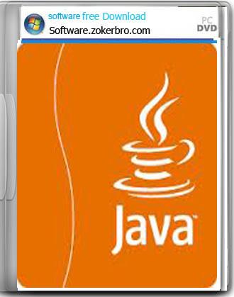 Java Runtime Environment 1.7.0.13 (32-bit) Offline Instaler