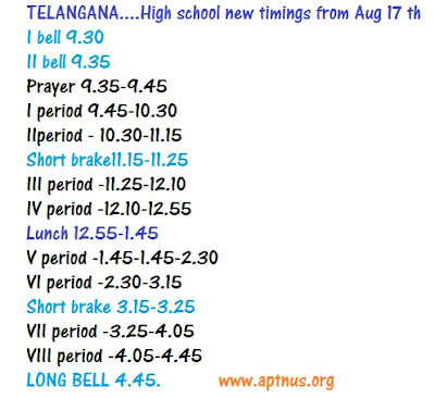 TS....High school new timings from Aug 17 th
