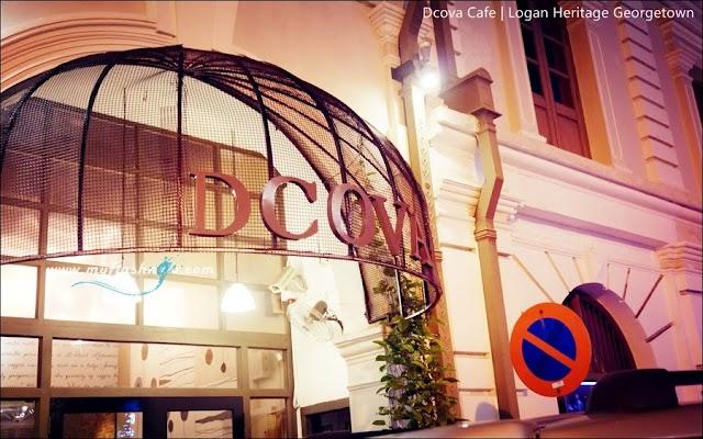 槟城 Cafe | Dcova Cafe @ Logan Heritage Georgetown