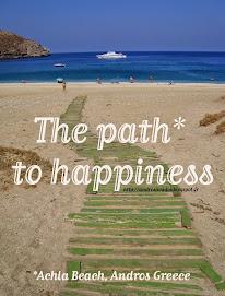 Το μονοπάτι της ευτυχίας