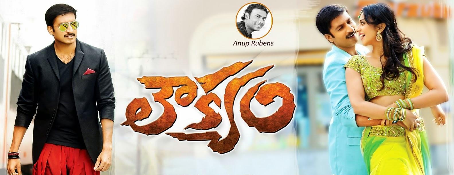 Songs Download Loukyam Telugu Mp Movie Songs Download Loukyam