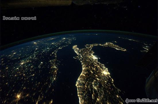 Італія вночі