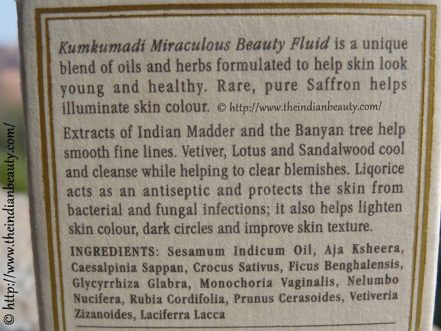 kama ayurveda kumkumadi beauty fluid 3