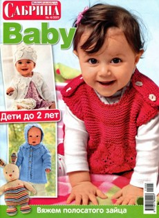 Revista Sabrina Baby № 4 2011