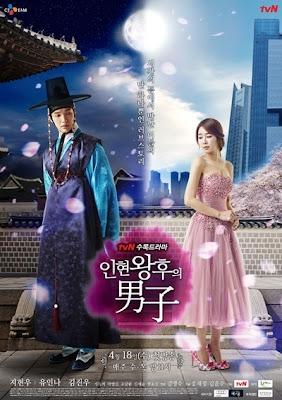 Queen Inhyun's Man | Drama Korea 2012 Terbaru
