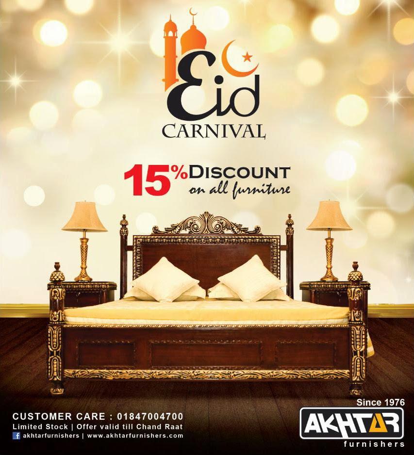Advertising Archive Bangladesh: Akhtar Furniture   eid furniture