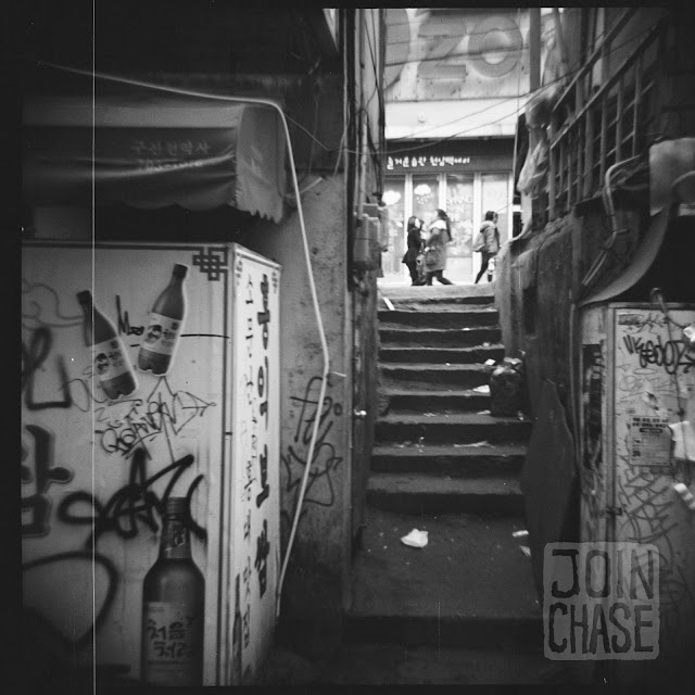 A dirty staircase and graffiti in Hongdae, Seoul, South Korea.