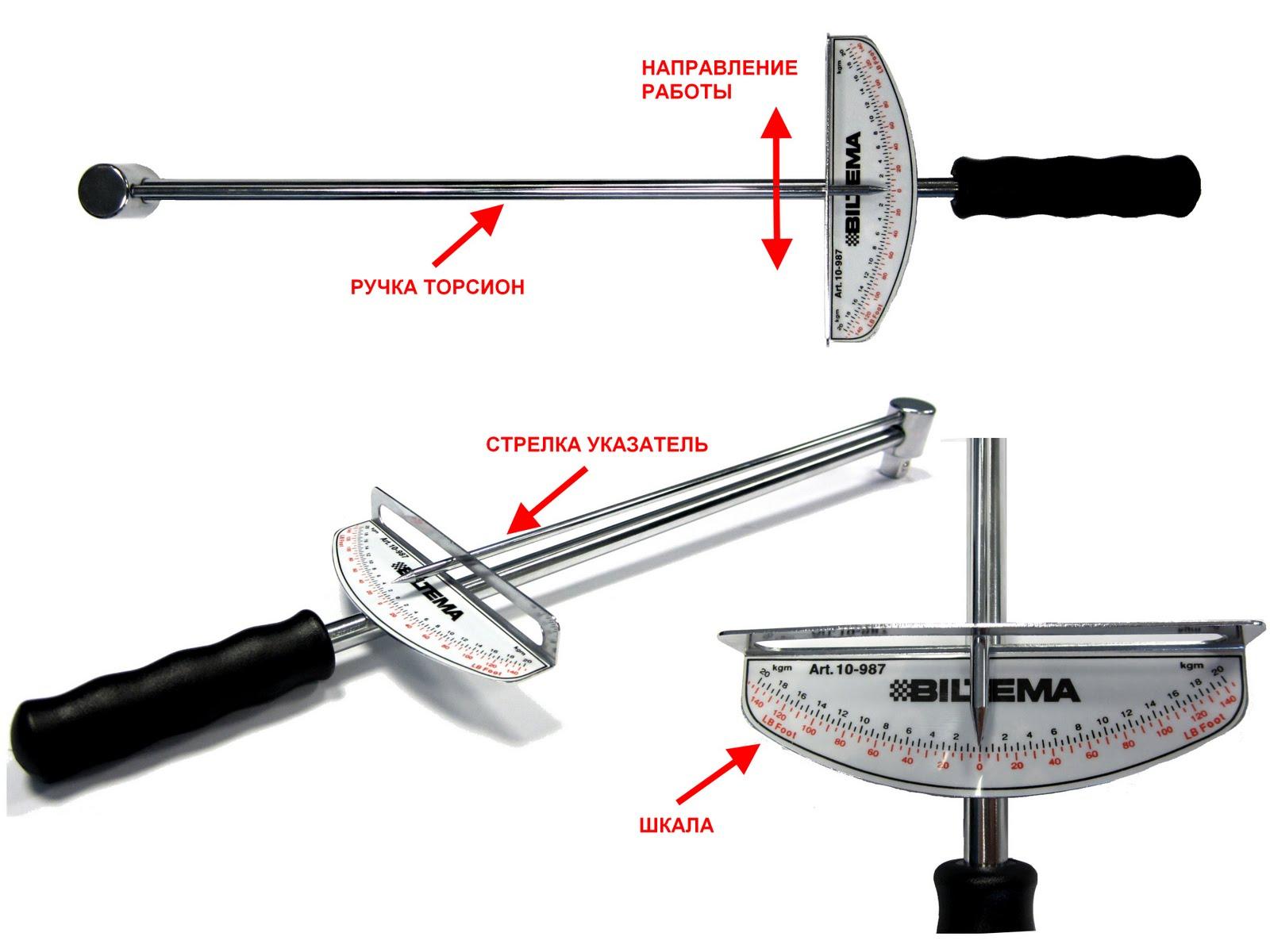 Как своими руками сделать динамометрический ключ