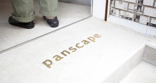 panscape bakers shop japan