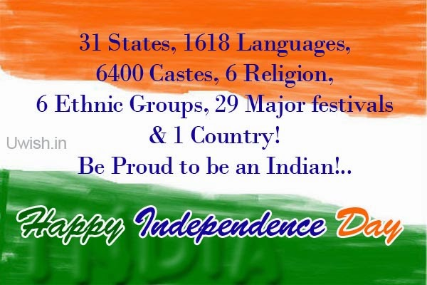 Happy Independence day India e greetings and wishes, Be proud to be an Indian.