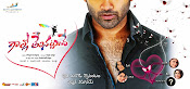 Gallo Telinattunde movie Wallpapers-thumbnail-6