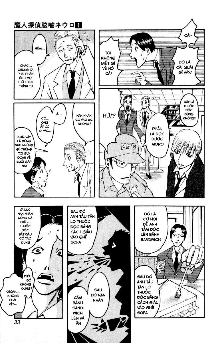 Majin Tantei Nougami Neuro chap 1 - Trang 28