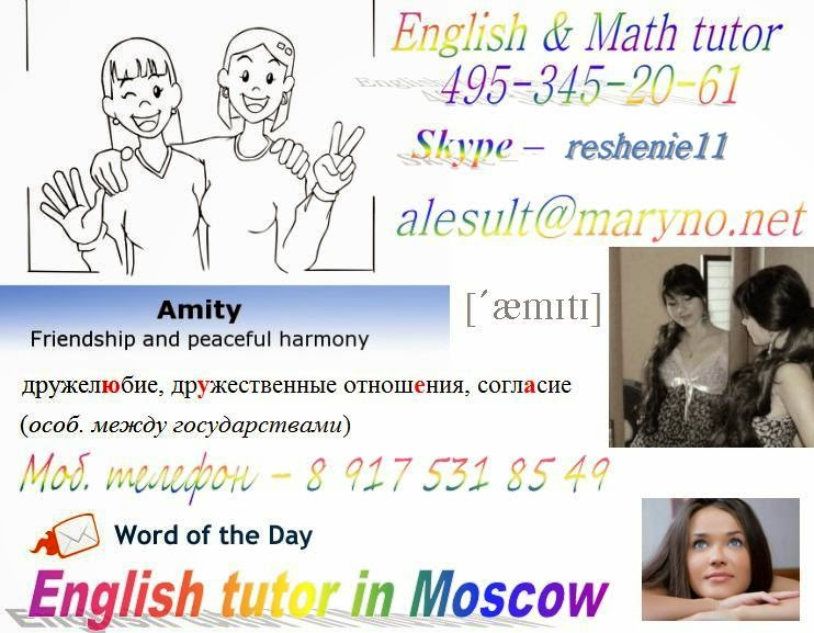 english dcq It will be updated according to dc-usage decisions english 2000-07-11 2003-03- 24 audience a class of entity for whom the resource is.