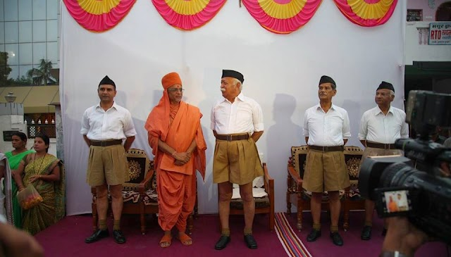 RSS Pathsanchalan at Nagpur