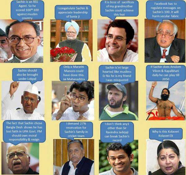 FUNNY PICS, FUNNY INDIAN PICTURES, POLITICIAN, PICS, JOKES, VIDEOS ...