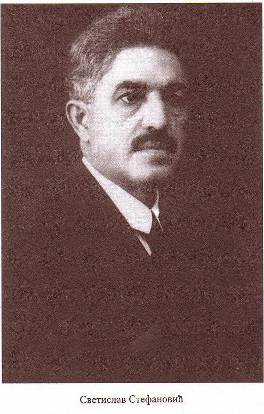 Светислав Стефановић