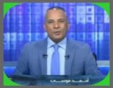 - برنامج على مسئوليتى أحمد موسى -- حلقة يوم الثلاثاء 28-7-2015