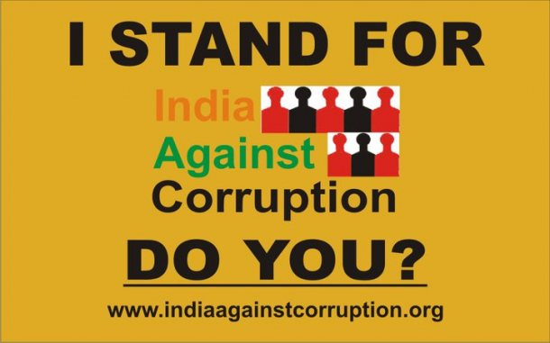 india against corruption The india against corruption andolan is a people's movement, a collective expression of the people of india fighting against corruption and developing efficient communications to network.