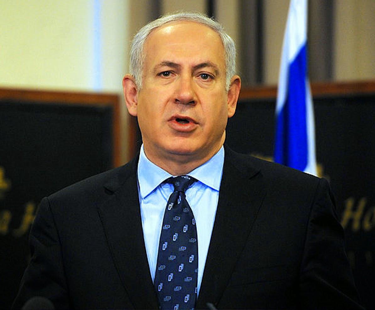 PM Israel Beri Ucapan Selamat Ramadhan kepada Umat Islam