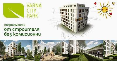 Varna city park