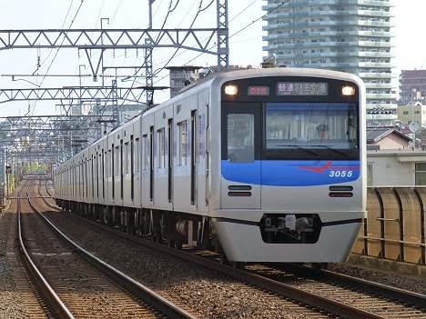普通 羽田空港行き 3050形3055F