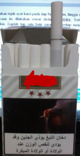 Gambar rokok 1