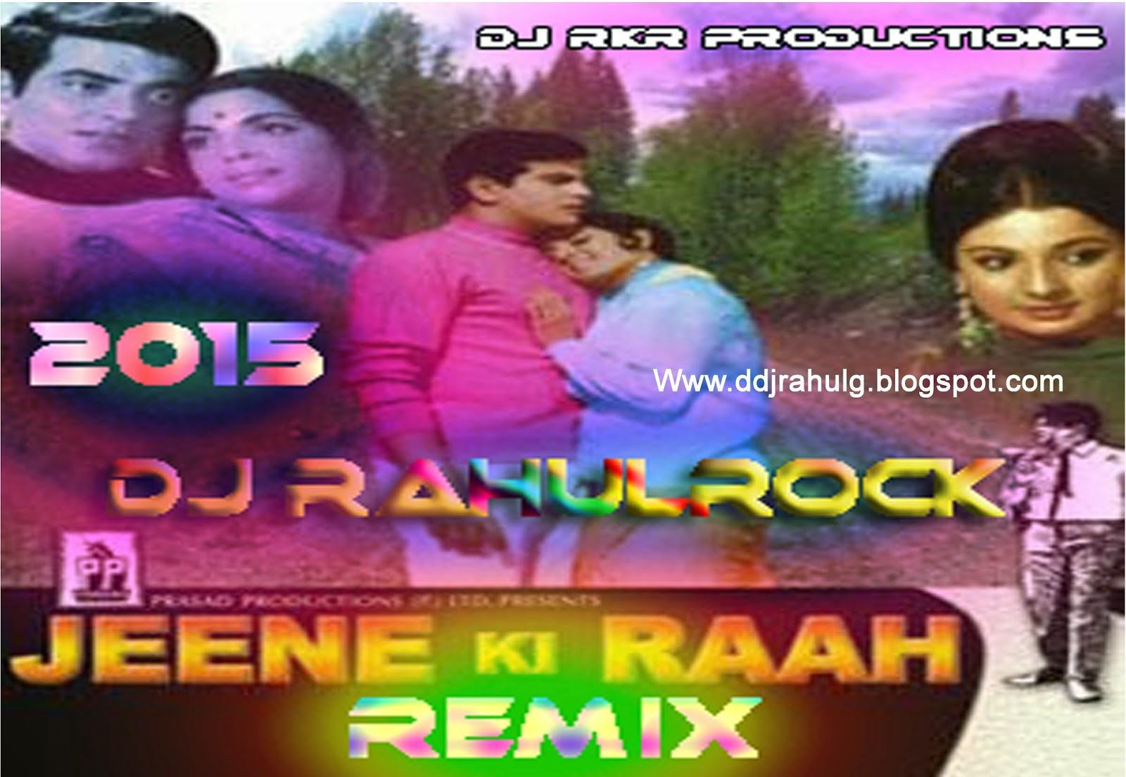 Aane Se Uske Aaye Bahar Dj Video Music Download - WOMUSIC