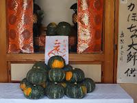 かぼちゃ大師堂のかぼちゃ。