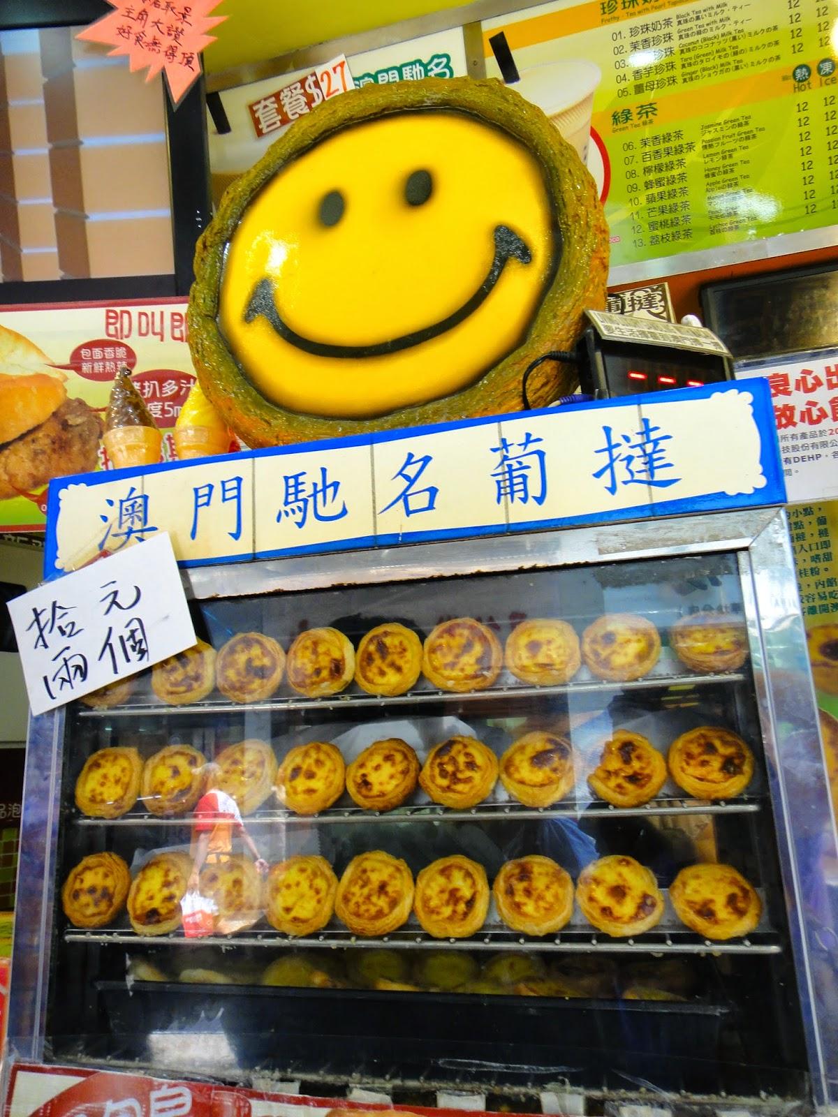 Egg tarts at Senado Square Macau