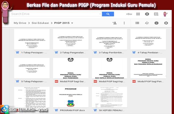 Berkas File dan Panduan PIGP (Program Induksi Guru Pemula) 2015
