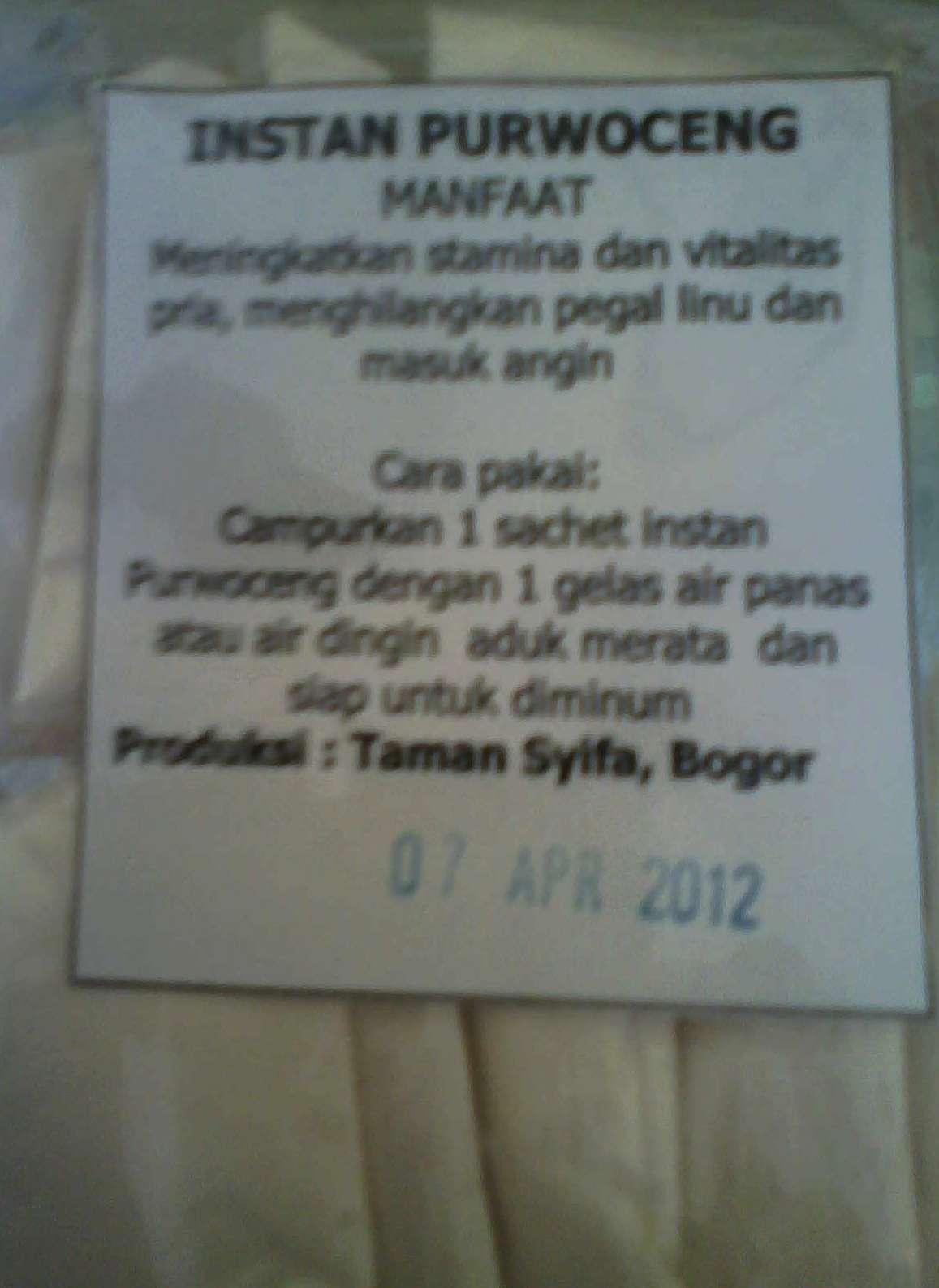 Effect of viagra on blood sugar