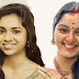 Manju Warrier Gets Daughter Meenakshi Back