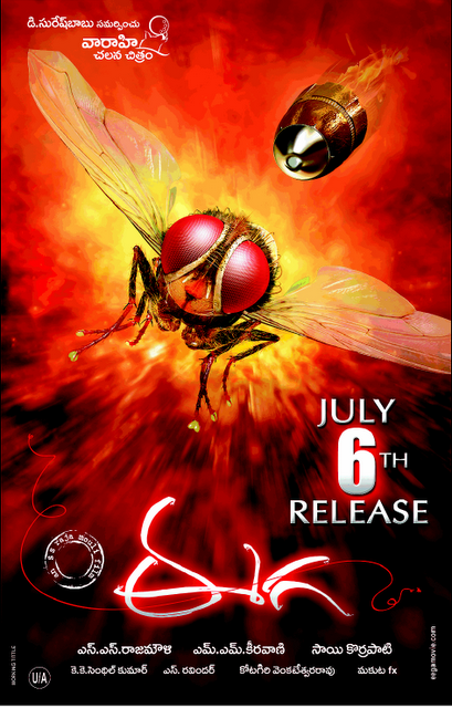 Eega @ Naan Ee Tamil Movie Review 4