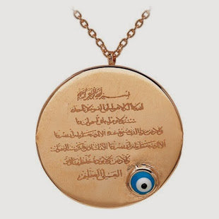 Allahümme inneke afuvvun kerimun tuhibbul afve fa'fu anna