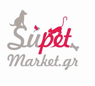 www.supetmarket.gr
