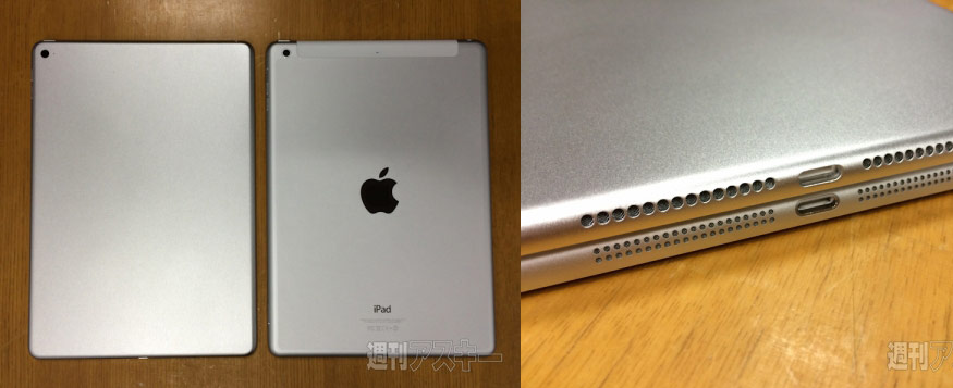 Apple's iPad Air 2 will have 2GB of RAM! It refers to a split-screen display, in which more memory is required than when using a single app, also..