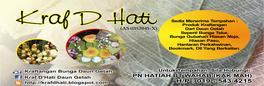Kraf D'Hati (Kraftangan Bunga Daun Getah)