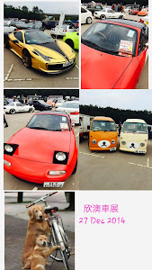Yan Oh Car show 27 Dec 2014