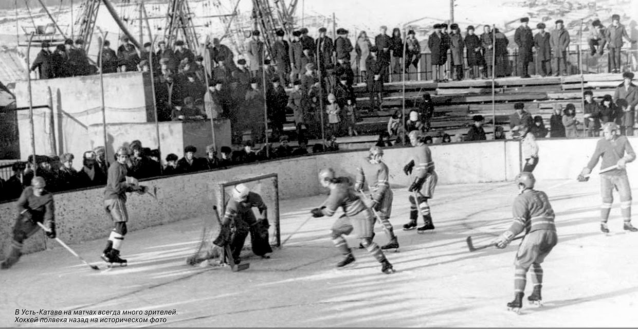 Усть-Катав фото города: Хоккей в Усть-Катаве
