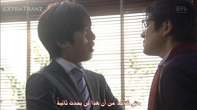 الدراما المدرسية الرائعة 35Sai no Koukousei,أنيدرا