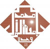 جامعة محمد الأول مباراة توظيف 08 أساتذة التعليم العالي مساعدين. الترشيح قبل 11 دجنبر 2015