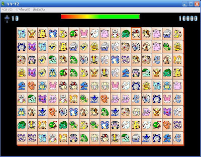 Game Onet  Untuk windows 7